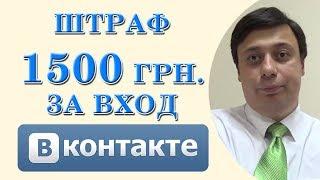 видео Вход вконтакте: как зайти вк если забыл пароль или без пароля вовсе