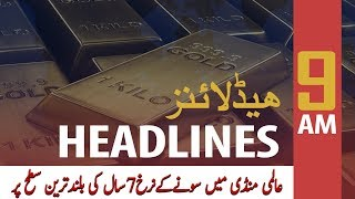 ARY News Headlines | Gold prices hit 7-year high in global market | 9 AM | 24 Feb 2020