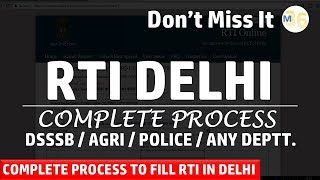 Fill RTI Online | How to fill RTI in Delhi in any Department | DSSSB | Complete Process
