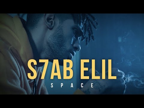 Space - S7ab Elil | أصحاب الليل (Official Music Video)
