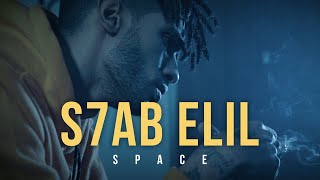 Space - S7ab Elil   أصحاب الليل (Official Music Video)