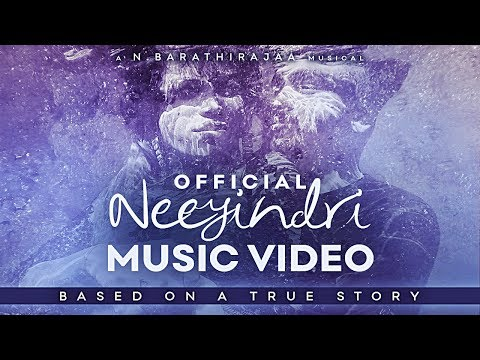 Neeyindri official music video - n.barathirajaa | premila & hiritharan | sandra prakash & sivanoli mp3