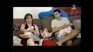ילדה שלישייה בליס שלושה חודשים לאחר לידת תינוקת מפונדקאית