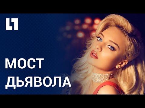 Екатерина Вилкова Голая - фото, видео.