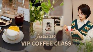 [광고] 스위스 하이엔드 전자동 커피머신 유라 Z10과…