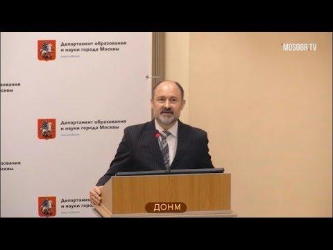 1811 школа ВАО Страхов АВ зам директора 94% аттестация на 5л ДОНМ 10.12.2019