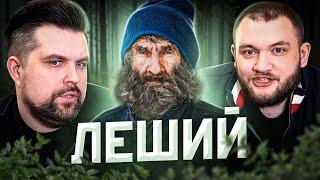 КРИМИНАЛЬНАЯ РОССИЯ - ЛЕШИЙ МАНЬЯК