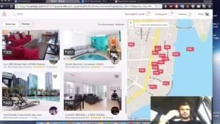 Схема: как сдавать через airbnb квартиру в США
