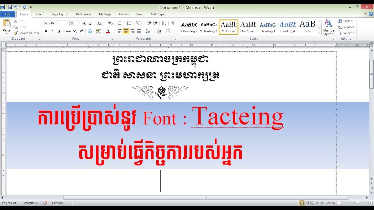 Khmer Tacteing Font