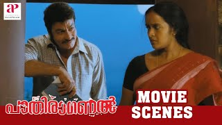 Ithu Pathiramanal Malayalam Movie | Scenes | Pradeep Rawat kills Jayasurya | Unni Mukundhan