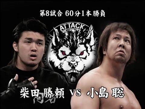 BML - Katsuyori Shibata vs Satoshi Kojima