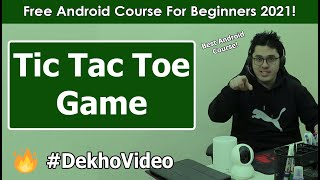 Project 1: Tic Tac Toe Game Android Game Development | Android Tutorials in Hindi #5
