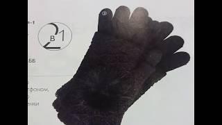Перчатки-митенки 2 в 1