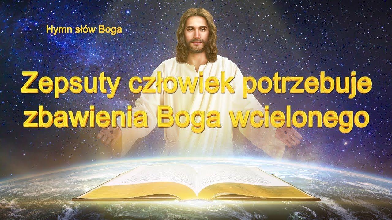"""Pieśń chrześcijańska 2018 """"Zepsuty człowiek potrzebuje zbawienia Boga wcielonego"""""""