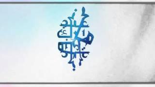 Eid-ul-Fitr: Eid Messages (Spanish)