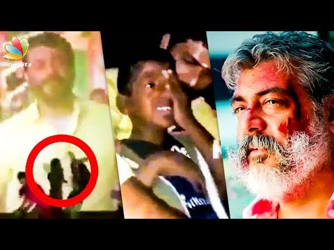 EMOTIONAL : Ajith Fans Never Seen Before VISWASAM for him | Hot Cinema News