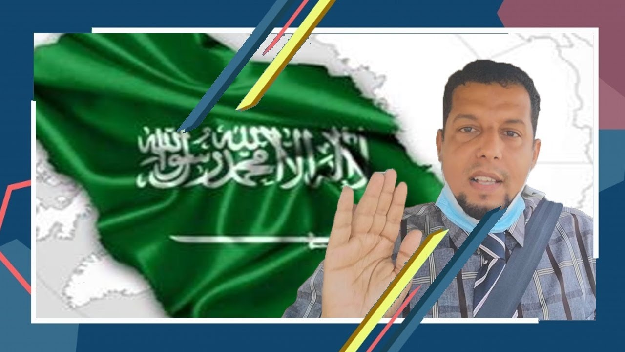 هام لمراجعة الجهات الحكومية السعودية