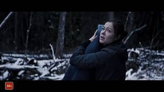Тварь — Трейлер 2019 (ужасы)