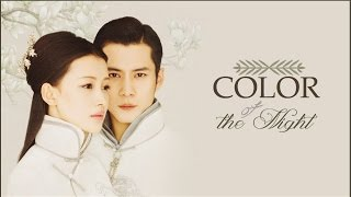 Video COLOR OF NIGHT - YI LIAN KAI & QIN SANG download MP3, 3GP, MP4, WEBM, AVI, FLV Maret 2018