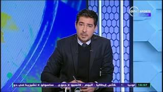 Can 2017 - عصام الحضري يكسر رقم حسام حسن وصلاح يعتذر لـ سيلا