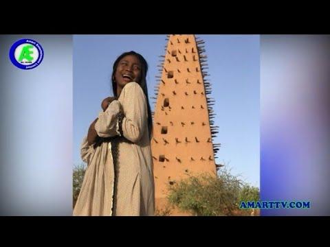 Download GIDAN KASHE AHU SONG BY NAZIFI ASNANIC