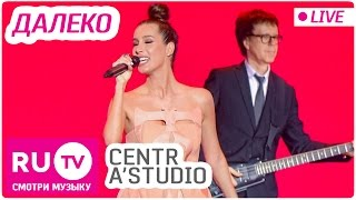 Centr A Studio Далеко Live Премия RU TV 2016