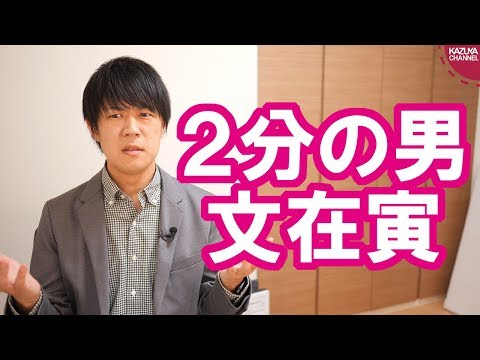 2019/04/29 サンデイブレイク104