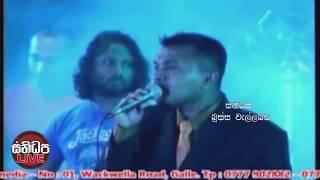 Samudenna Samuganna Nam Prince Udaya Priyantha With Sanidapa Live.mp3