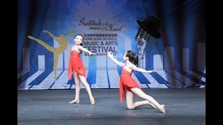第七屆全港學界舞蹈音樂藝術節2019 表演嘉賓 Hong Kong Schools Music & Arts Festival.