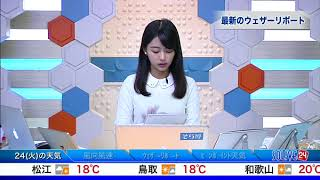 SOLiVE24 (SOLiVE モーニング) 2017-10-24 06:30:37〜 thumbnail
