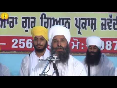 Sant Baba Amir Singh ji : Sant Baba Sucha Singh ji - 12th Barsi (2014)