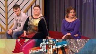Мужское / Женское - В гостях у няни.  Выпуск от 10.01.2018