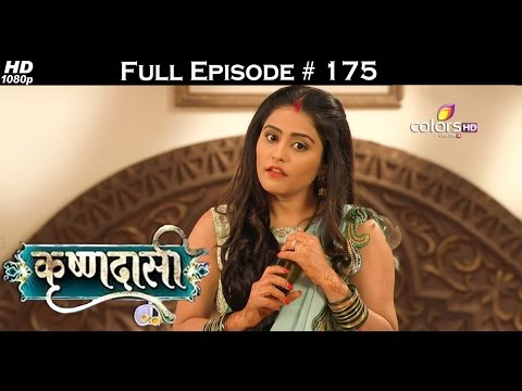 Krishnadasi - 23rd September 2016 - कृष्णदासी - Full Episode(HD)