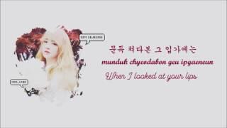 Baixar SEJEONG (세정) - FLOWER ROAD (꽃길) (Color Coded Han|Rom|Eng Lyrics) | by Mimi linee