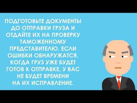 10 шагов в организации экспорта из России | ВебЭкспорт