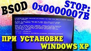 синий экран смерти при установки windows XP , как исправить?