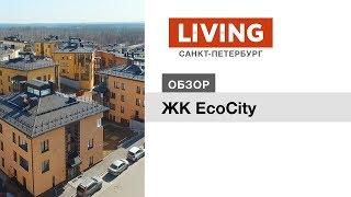 видео ЖК «Eco City»