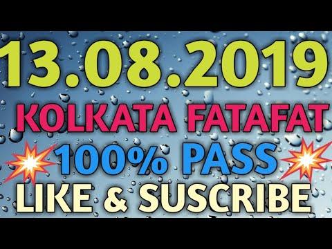 KOLKATA FF,kolkata fatafat, ff kolkata, 13/08/2019