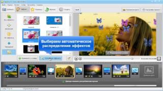 Новая версия ProShow Producer на русском языке