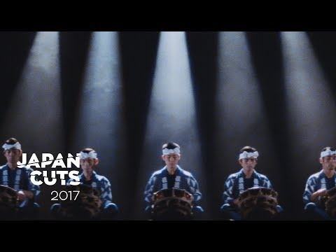 The Ondekoza - Japan Cuts 2017