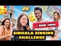 Sinhala Singing Challenge in Paris 🇱🇰🇫🇷 Mp3