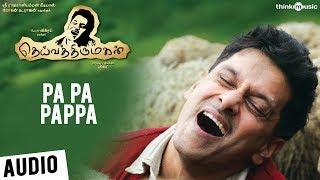 Deiva Thiirumagal | Pa Pa Pappa Song | 'Chiyaan' Vikram, Anushka, Amala Paul | G.V. Prakash Kumar