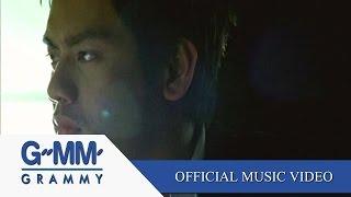 จากคนรักเก่า - อ๊อฟ ปองศักดิ์【OFFICIAL MV】