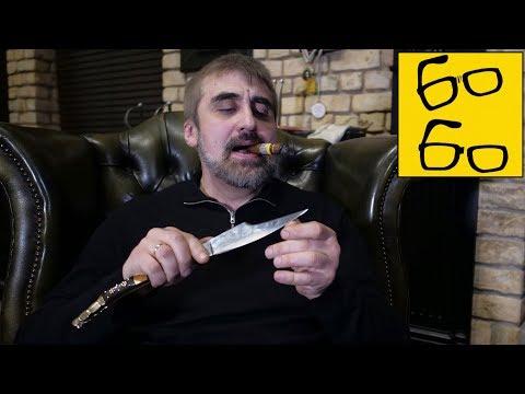 КАК РАСПОЗНАТЬ НОЖЕВЫХ ШАРЛАТАНОВ? 7 ПРИЗНАКОВ фейковой школы ножевого боя от Дениса Черевичника