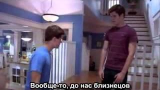 Экскурсия с Максом и Чарли Карвер (Дом Скаво) (RUS SUB)