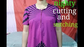 nighty cutting and stitching easy method in hindi(maxi cutting)