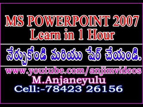 MS Powerpoint 2007 Tutorial in telugu    MS Powerpoint Complete Tutorial In Telugu