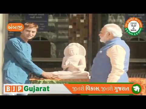 PM Narendra Modi's visits Ambaji Mandir and offers prayers