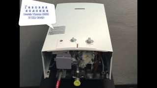 Газовая колонка BOSCH Therm 4000 O WR 13-2 В