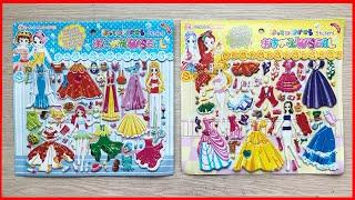 Dán hình búp bê, phòng thay đồ của nàng công chúa - Sticker princess dressing (Chim Xinh)